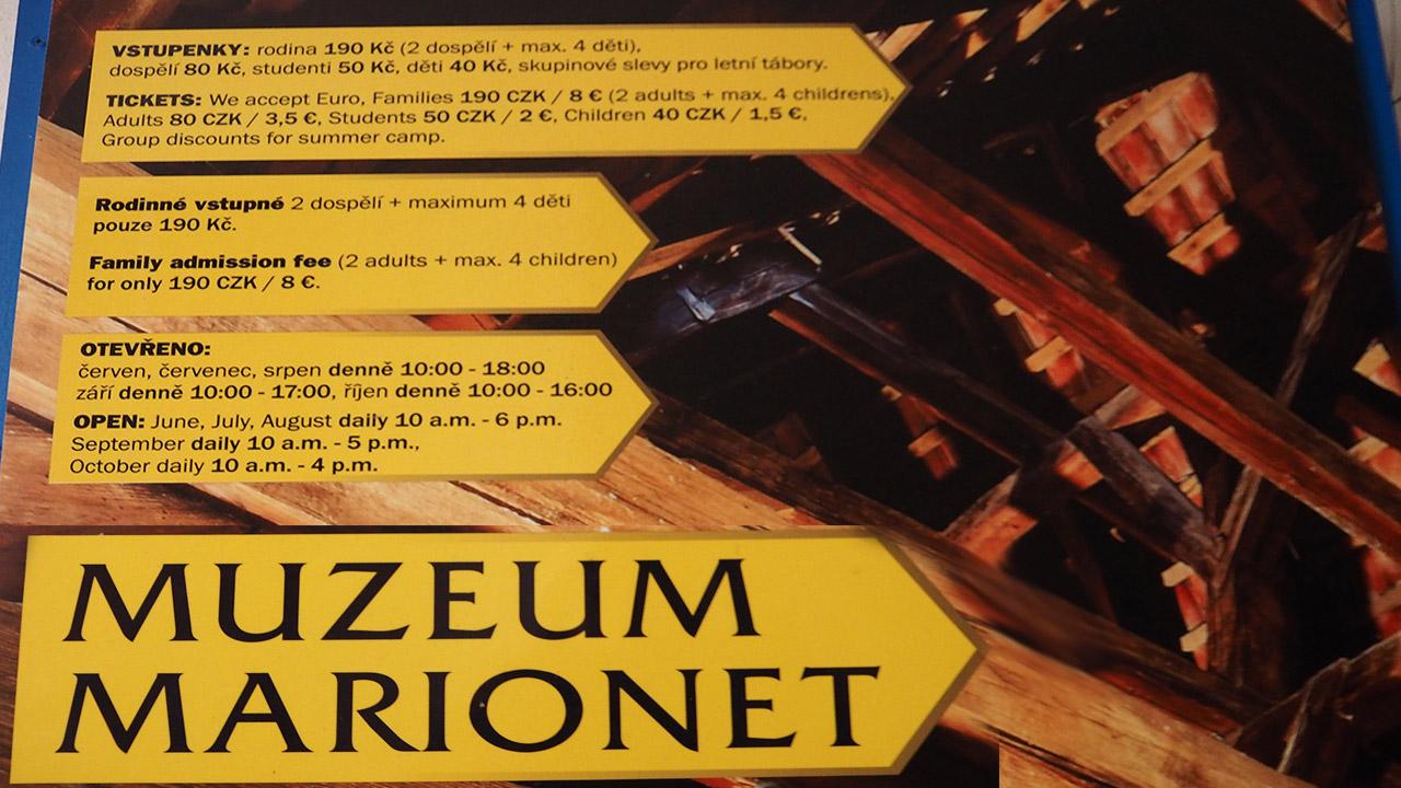 チェコ観光 チェスキークルムロフのマリオネット博物館のプライス