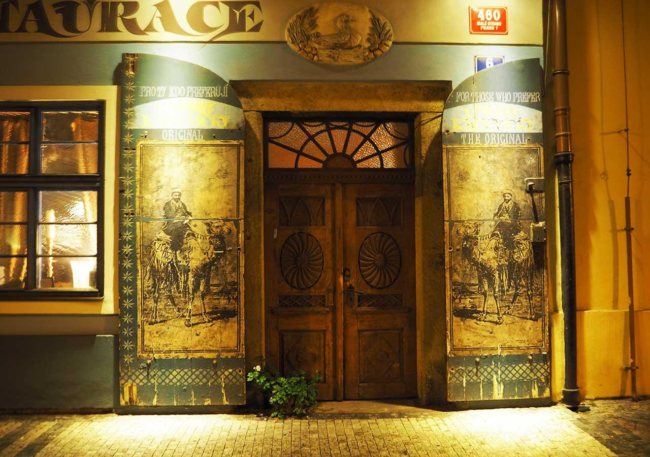 プラハ観光 レッサー地区のレストラン