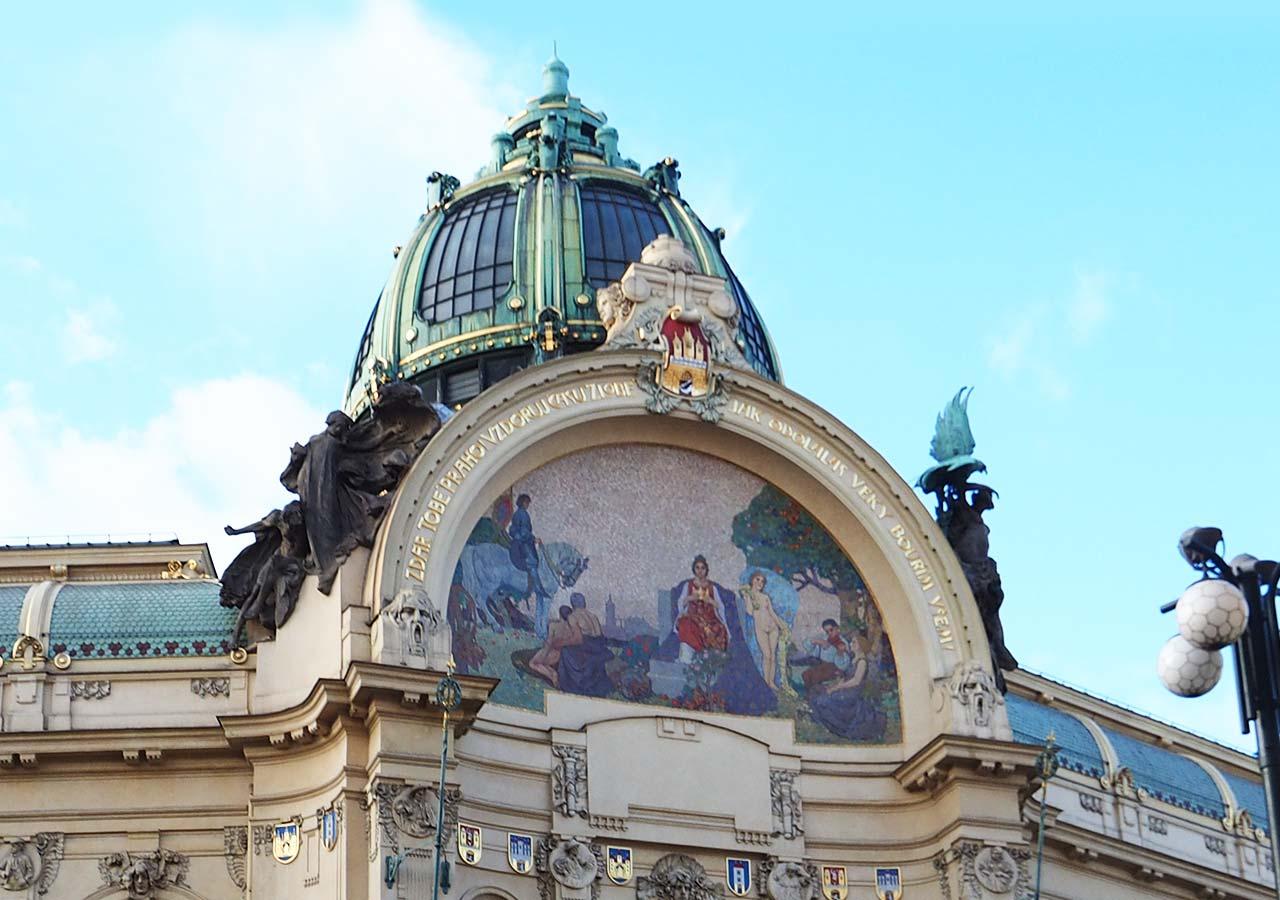 プラハ観光 プラハ市民会館のファザードの画像