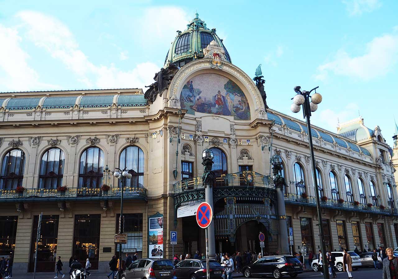 プラハ観光 プラハ市民会館
