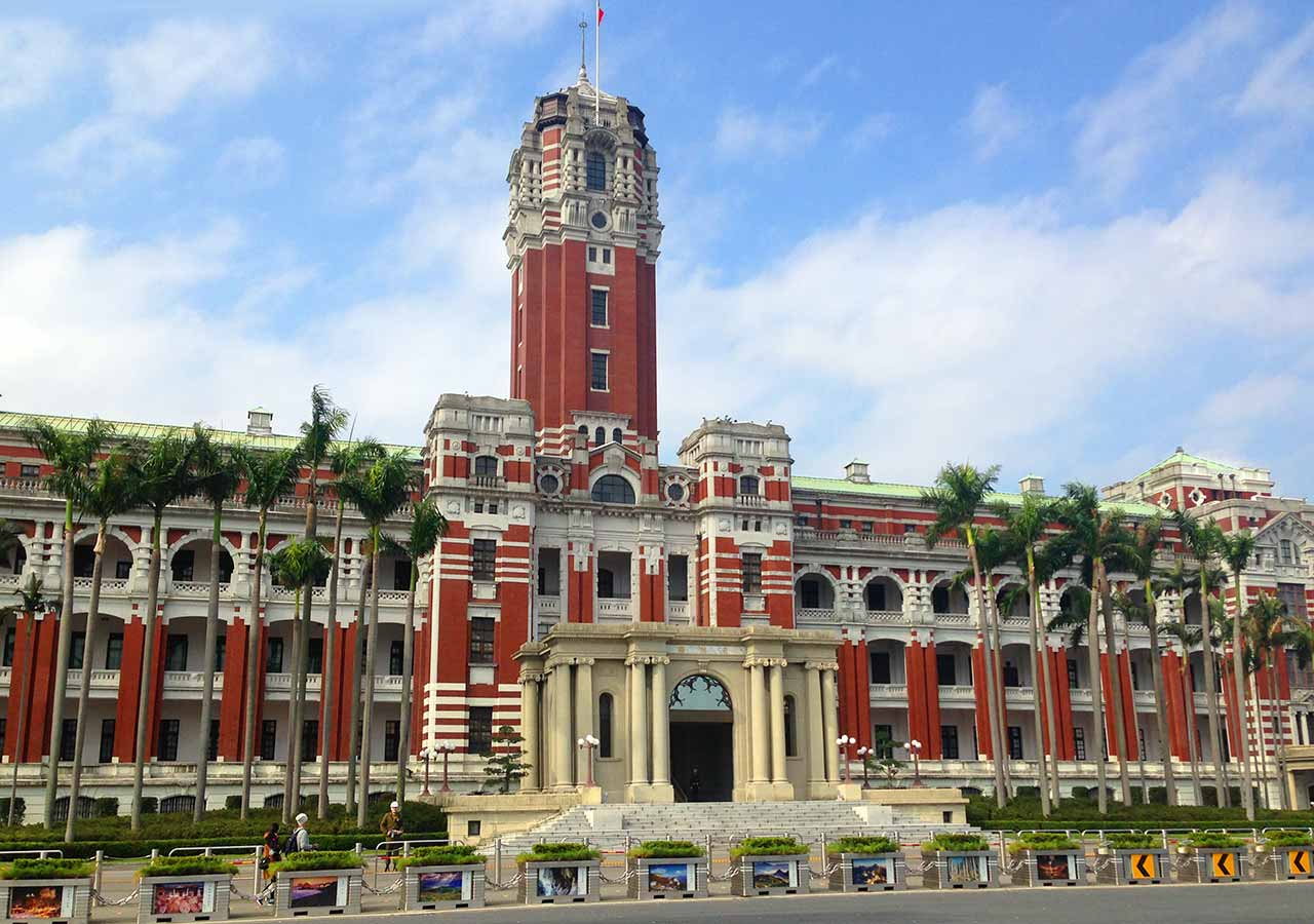 台湾観光 中華民国総統府(Office of the President, Republic of China )