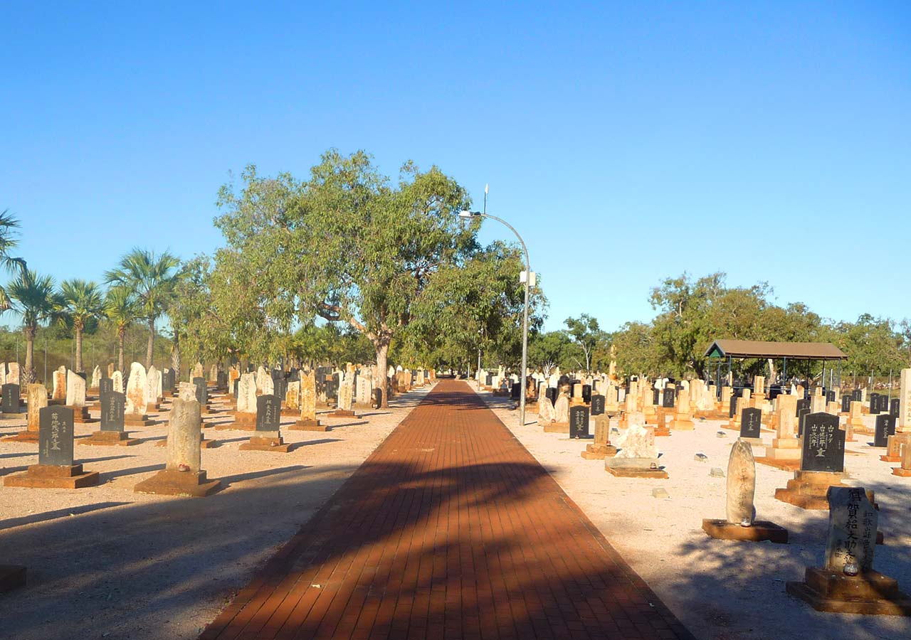 ブルーム観光 日本人墓地