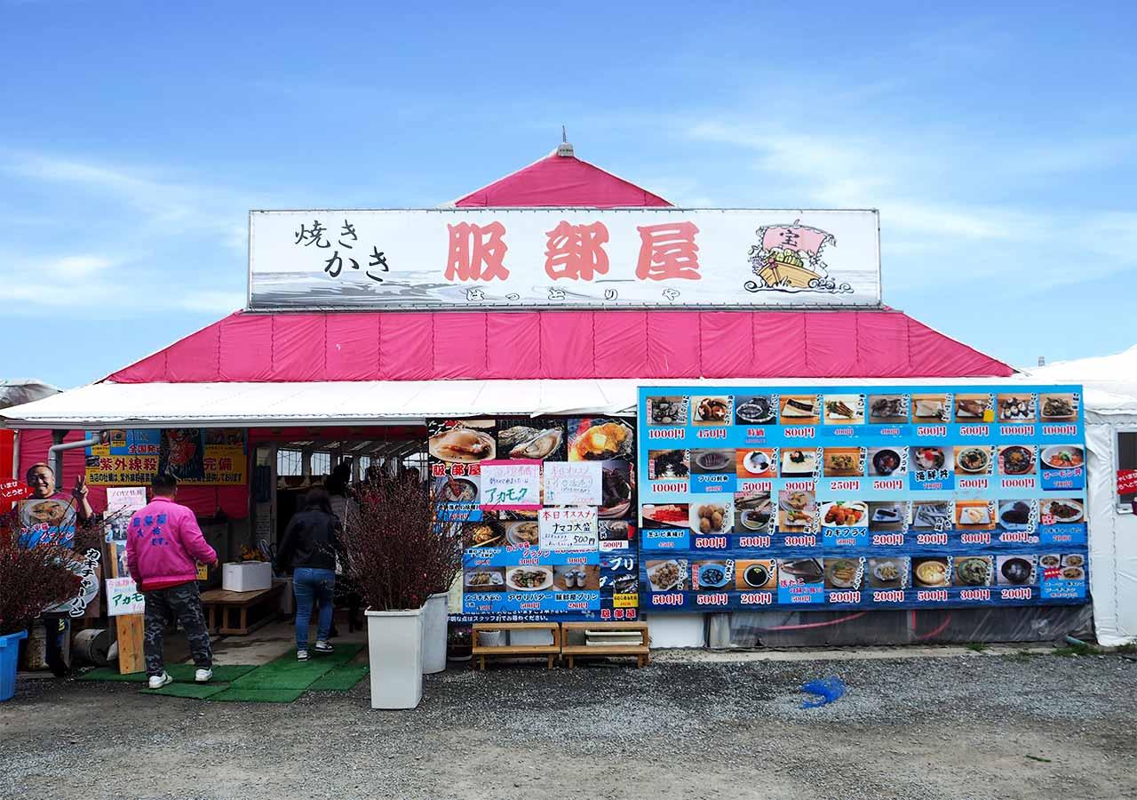 糸島観光 船越漁港の牡蠣(カキ)小屋 服部屋