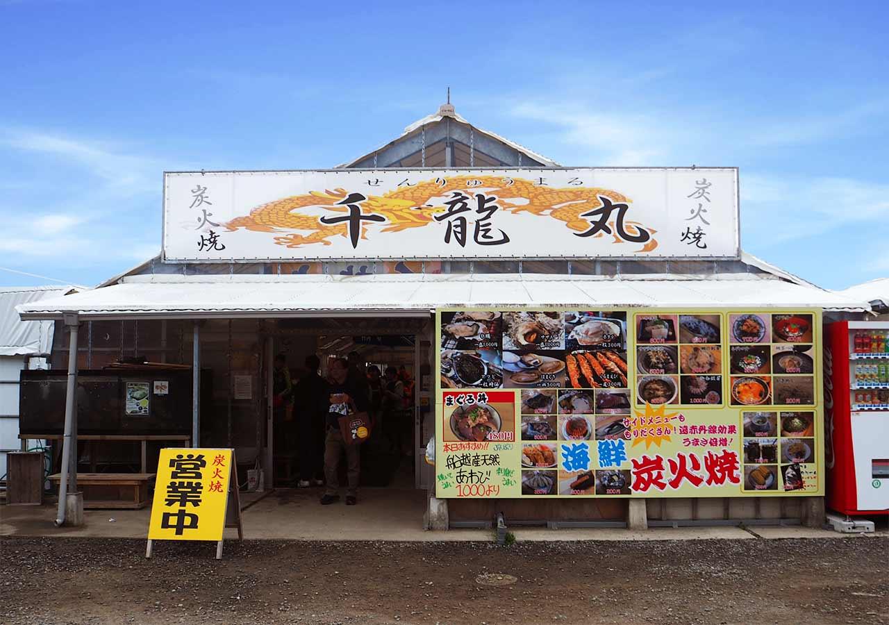 糸島観光 船越漁港の牡蠣(カキ)小屋 千龍丸