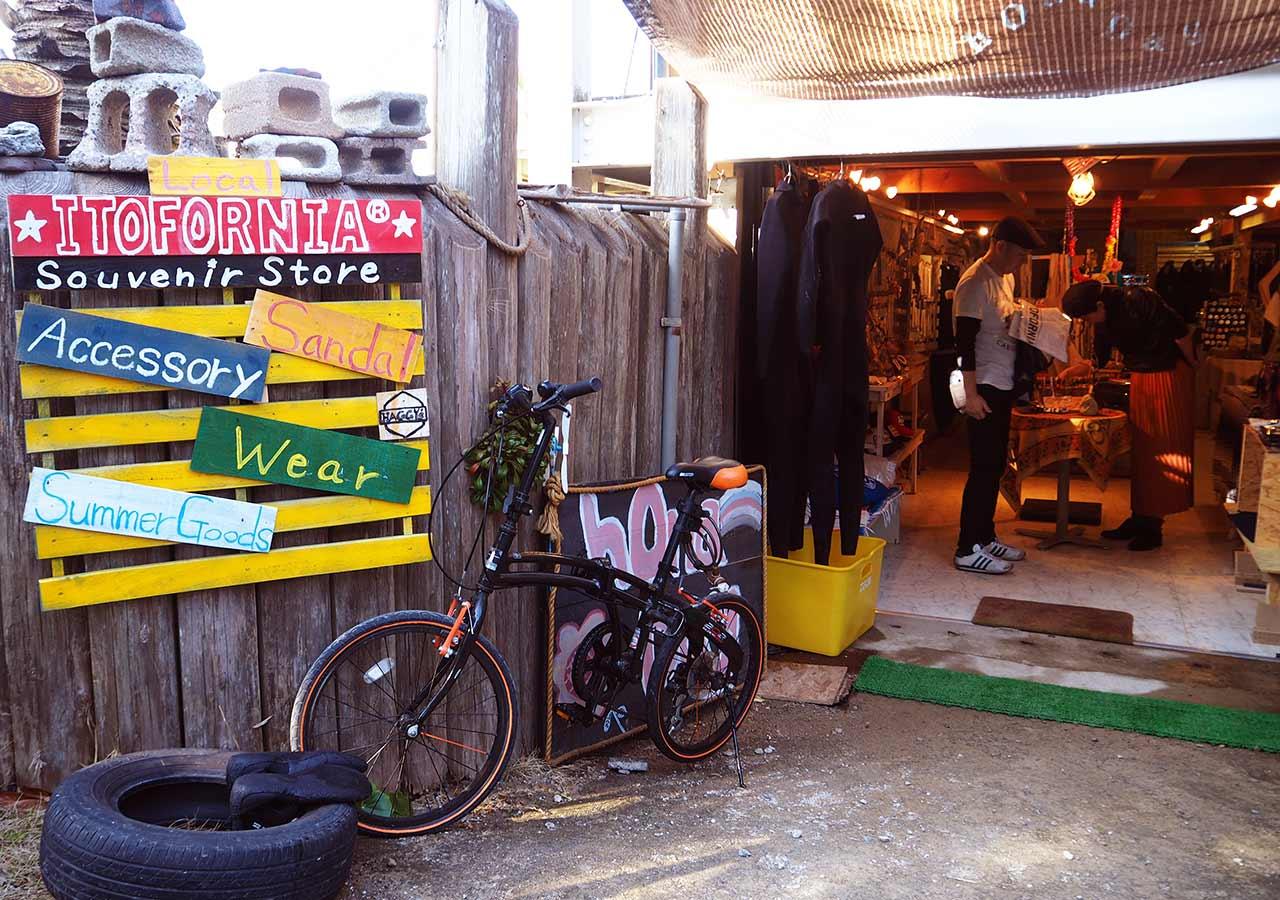 糸島観光 二見ヶ浦のHona Cafe サーフショップ