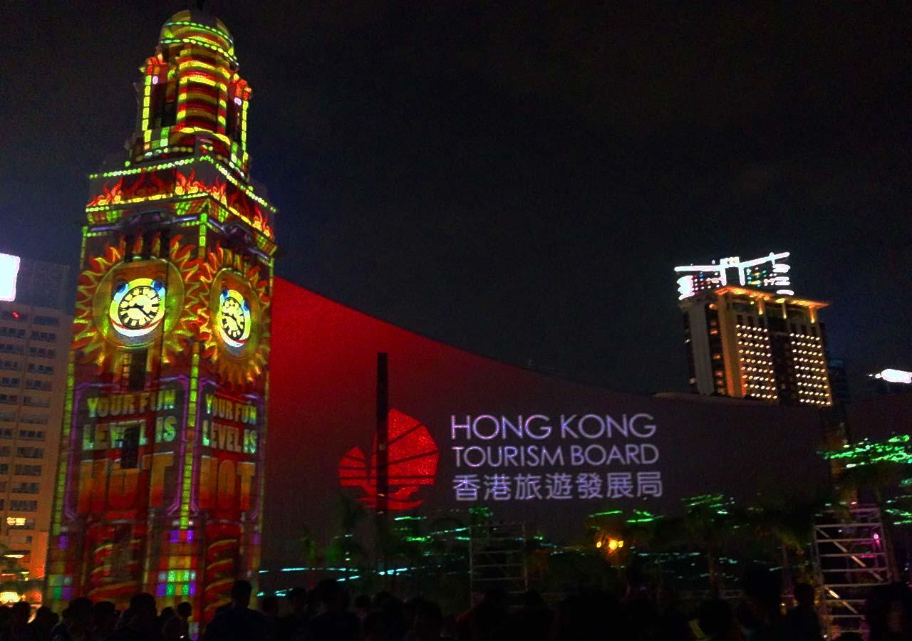 香港観光 プロジェクションマッピング