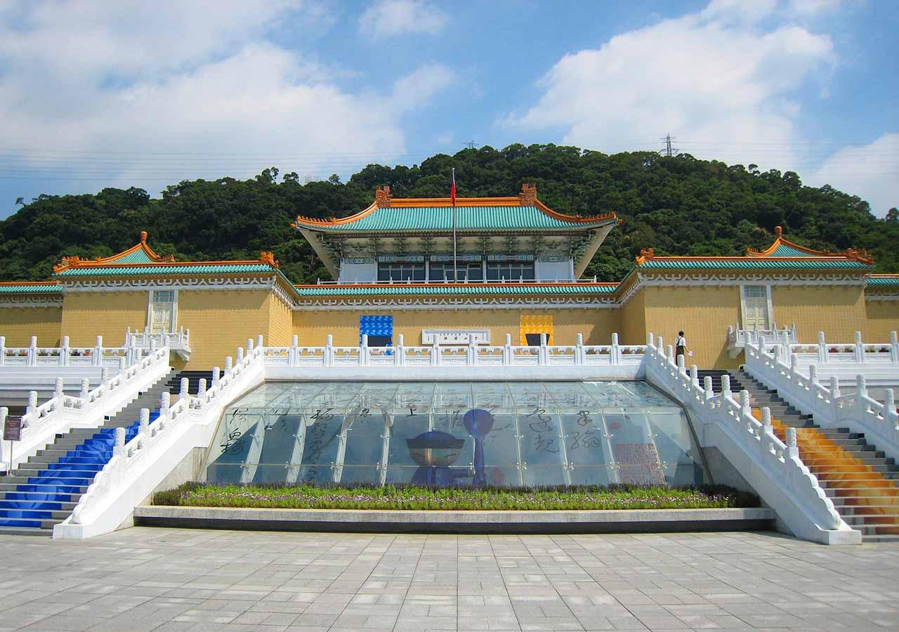 台北観光 国立故宮博物院 (National Palace Museum)