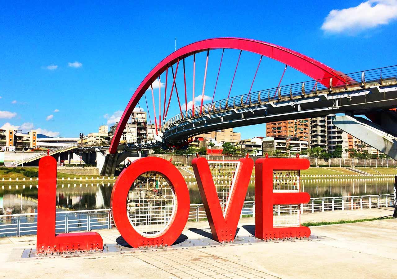 台北観光 彩虹橋