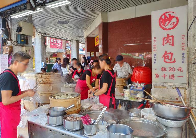 台北 迪化街の肉まんの屋台 妙口四神湯.肉包專賣店