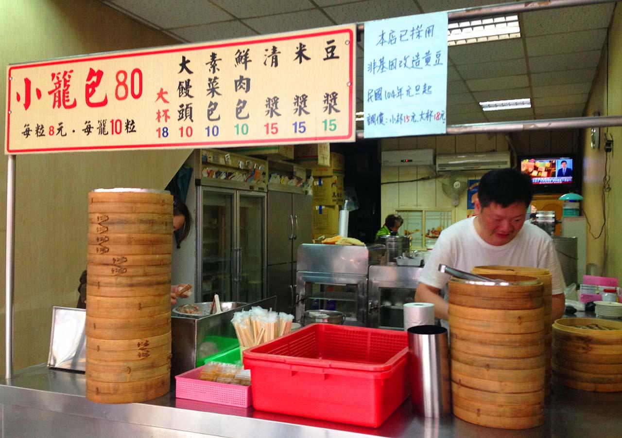 台湾観光 萬世香小籠包 大龍街