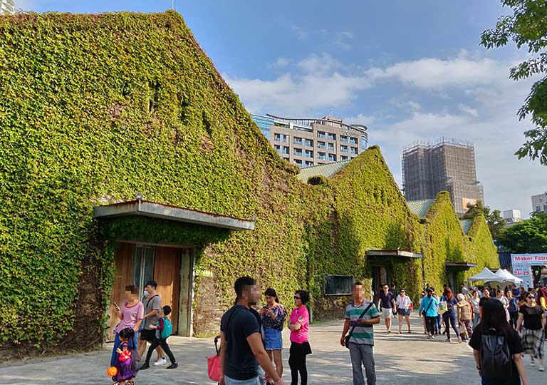 台北 華山1914文創園区の建物