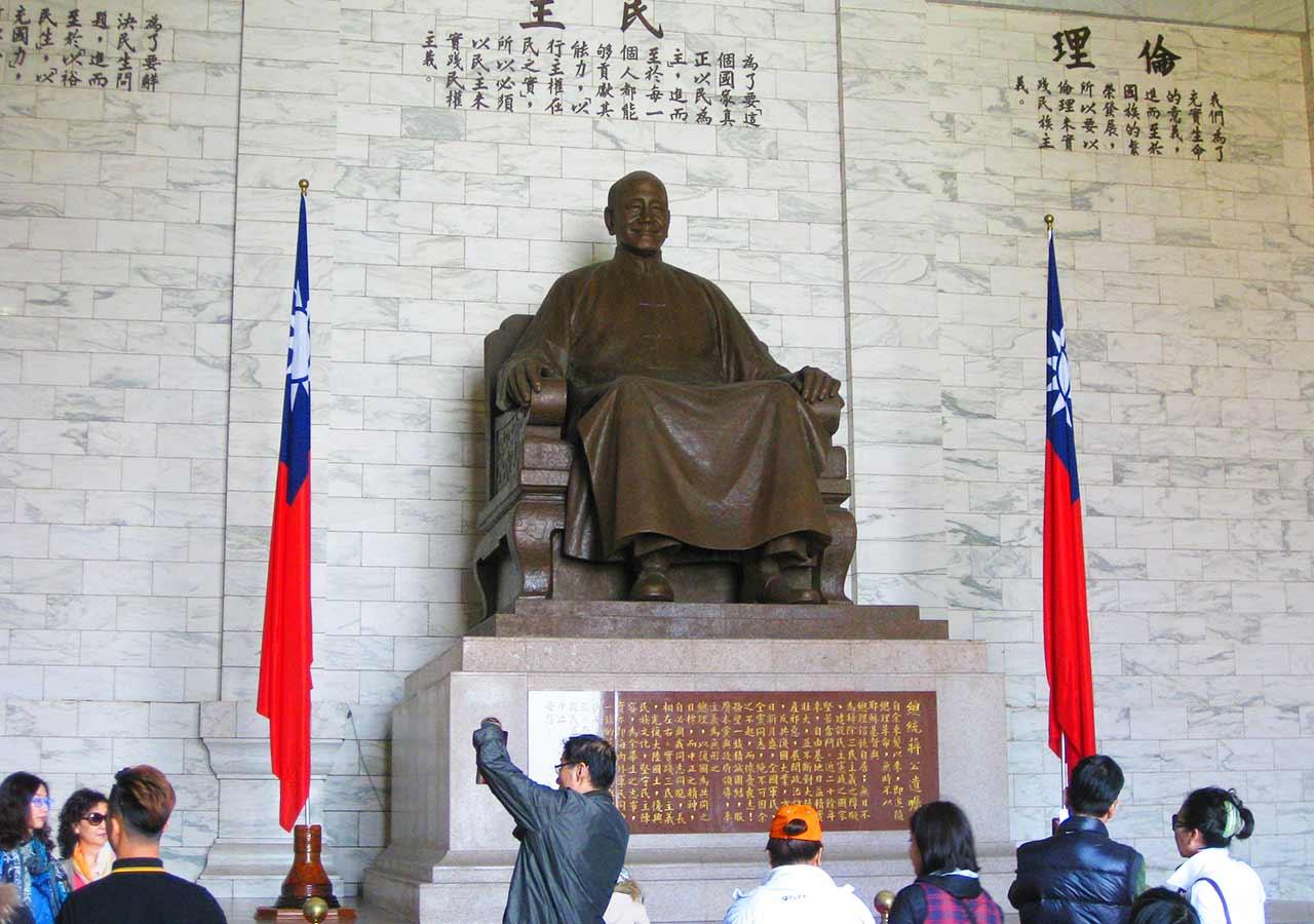 台湾観光 中正紀念堂(National CKS Memorial Hall )