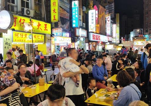 台北 寧夏夜市