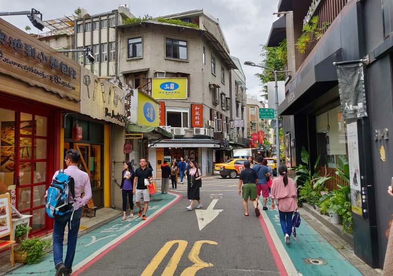 台北 永康街