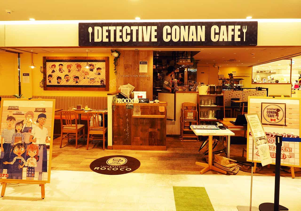 2018ゴールデンウィーク 福岡のおすすめイベント 名探偵コナンカフェ