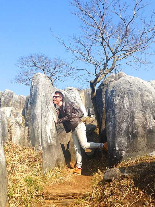 福岡 平尾台大平山