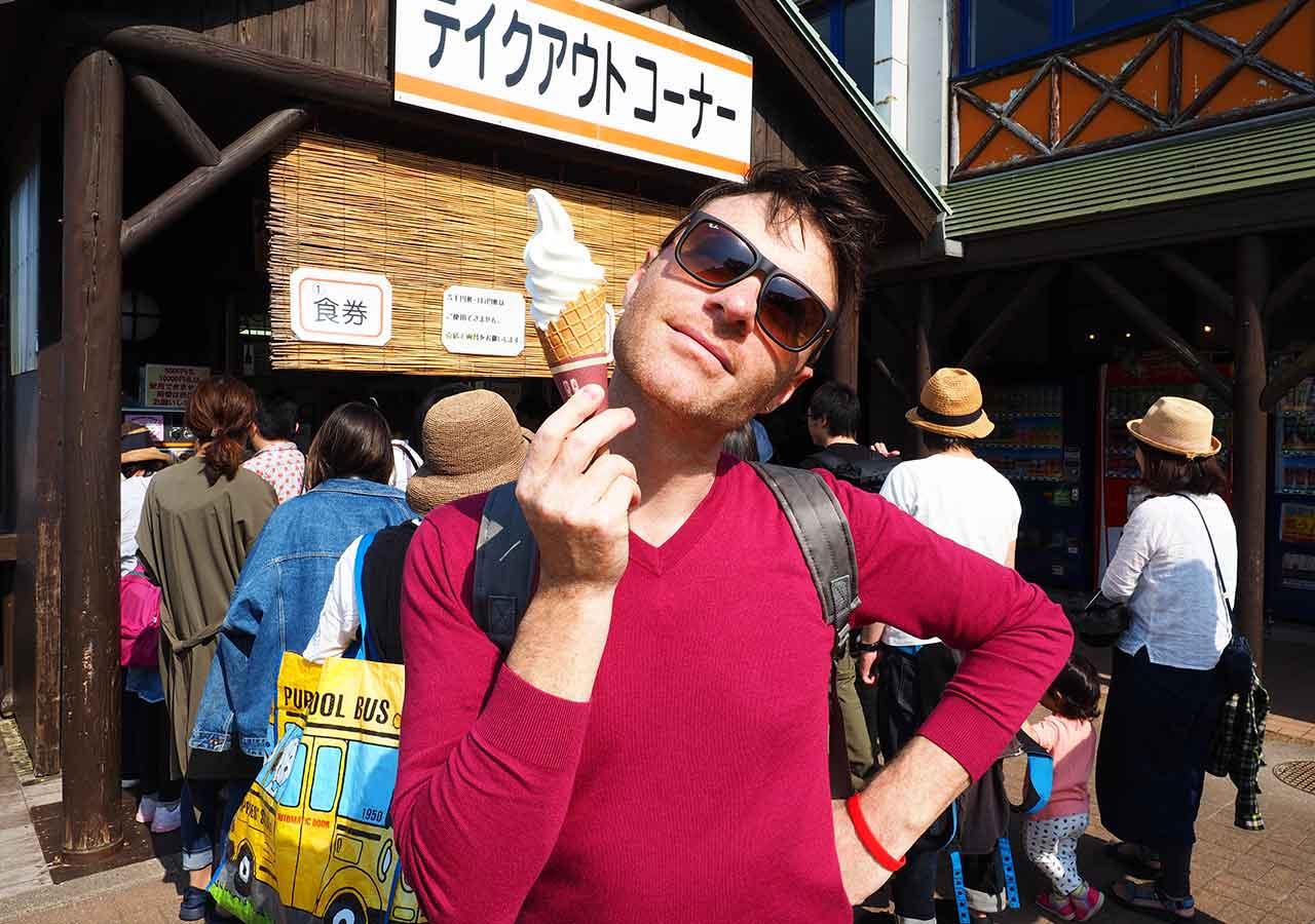 福岡観光 もーもーらんど油山牧場 ソフトクリーム