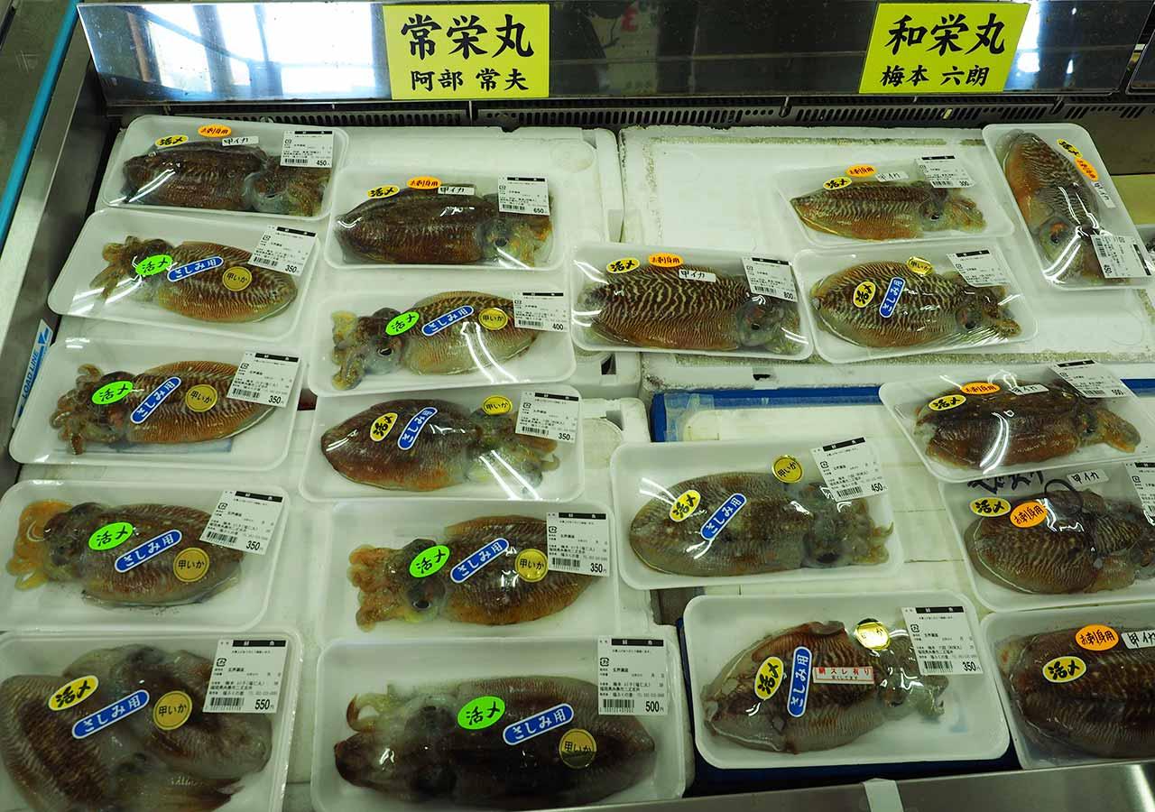 産直市場「福ふくの里」 鮮魚売り場のいか