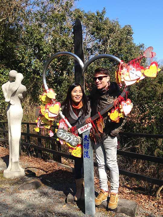 熊本県 黒川温泉周辺のおすすめスポット 夫婦滝 フォトフレーム
