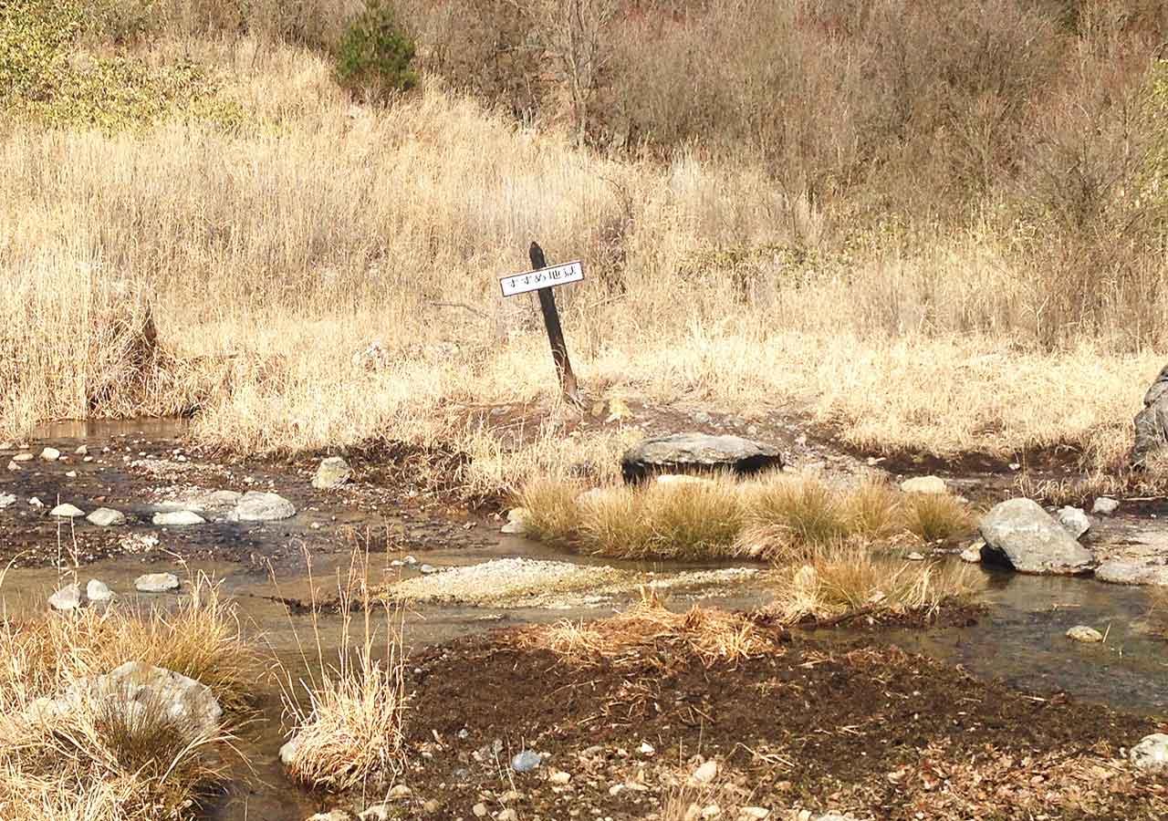 熊本県 黒川温泉周辺のおすすめスポット すずめ地獄