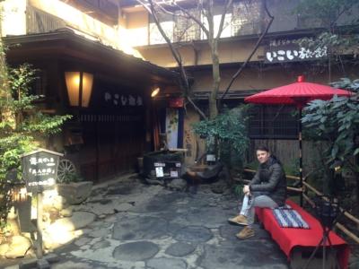 「黒川温泉周辺のおすすめ観光地!車で30分以内の場所厳選」 トップ画像