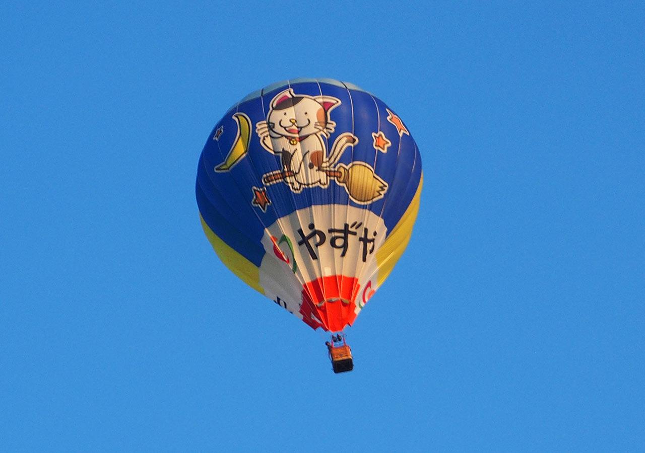 佐賀インターナショナルバルーンフェスタ キー・グラブ・レースのやずやのバルーン