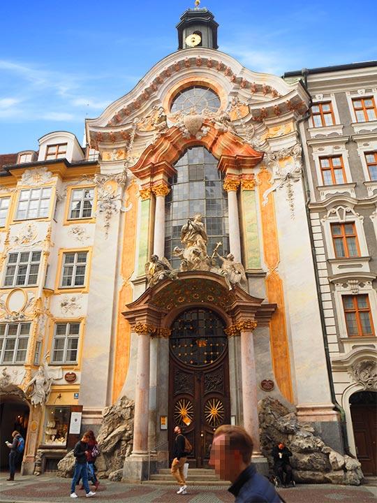 ミュンヘン観光 穴場10選 アザム教会(Asam Kirche)