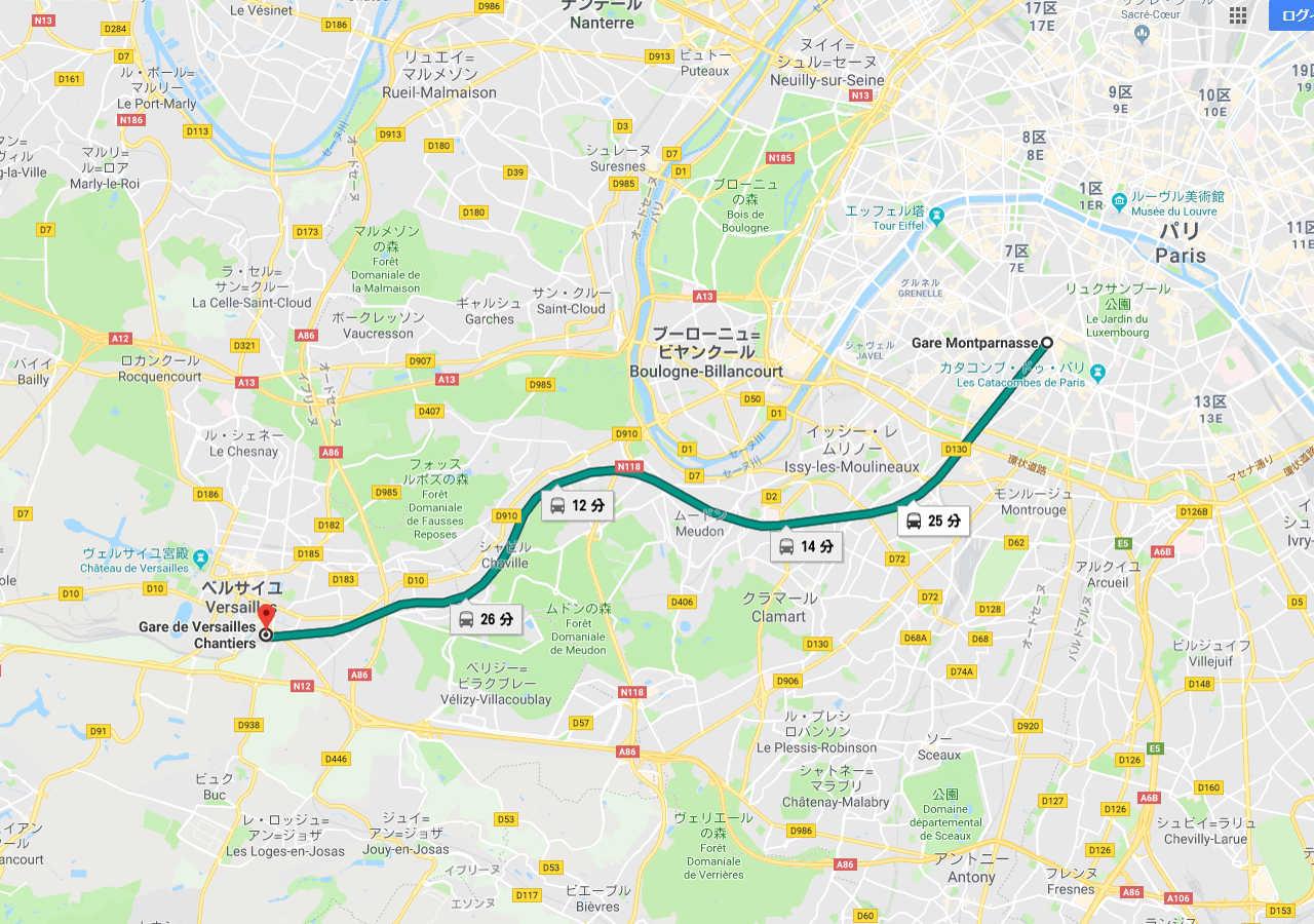 フランス観光 ベルサイユ宮殿の行き方 国鉄SNCFで行く方法