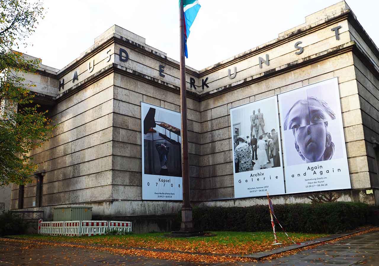 ミュンヘン観光 ハウスデアクンスト(Haus der Kunst)