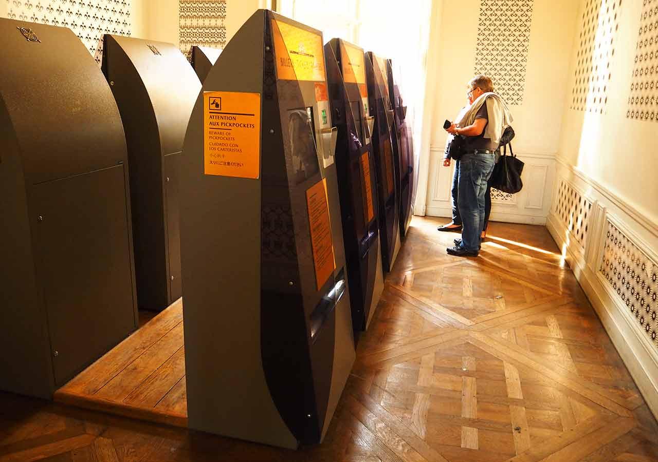 フランス観光 ベルサイユ宮殿 のチケット券売機