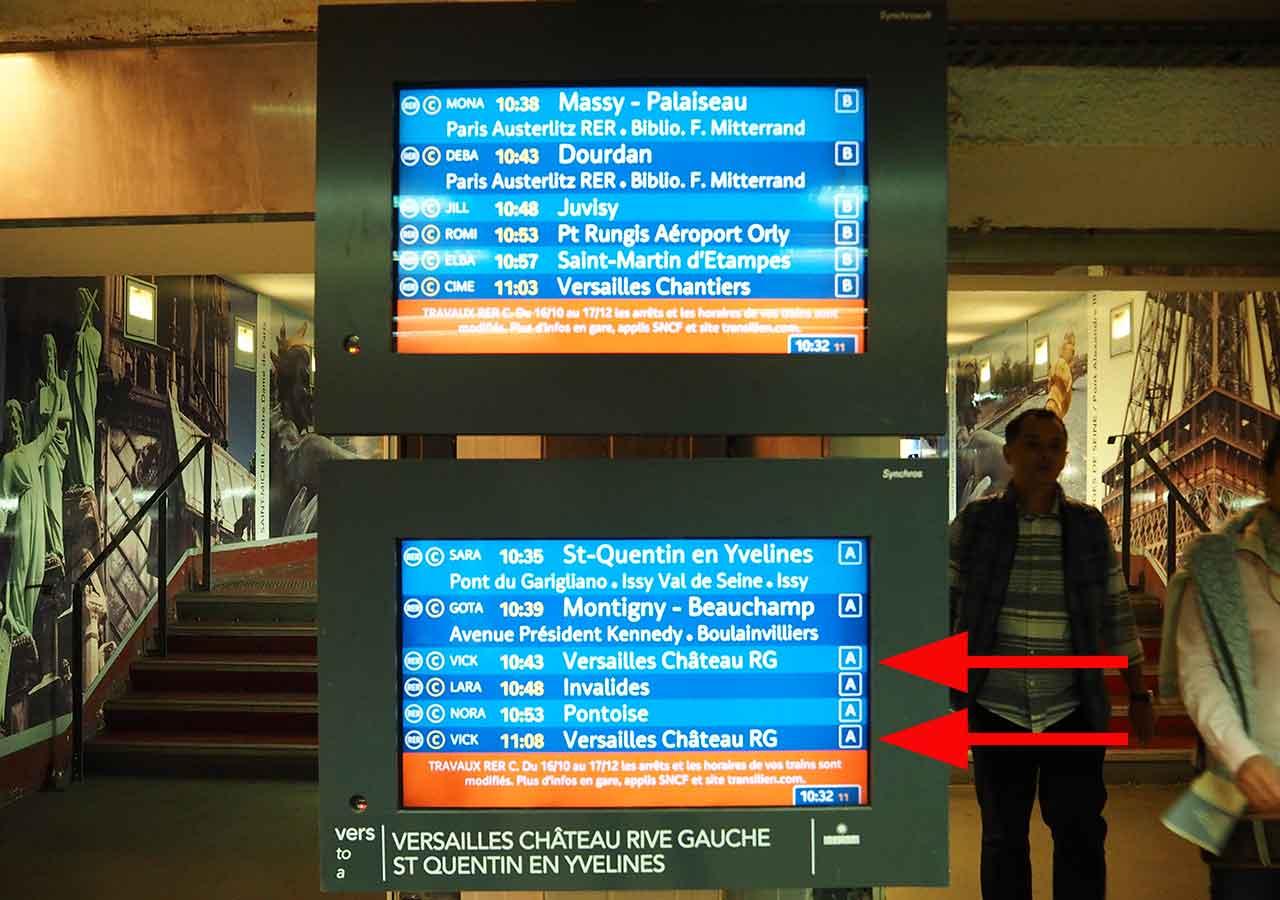 フランス観光 ベルサイユ宮殿の行き方 RERのC線で行く方法