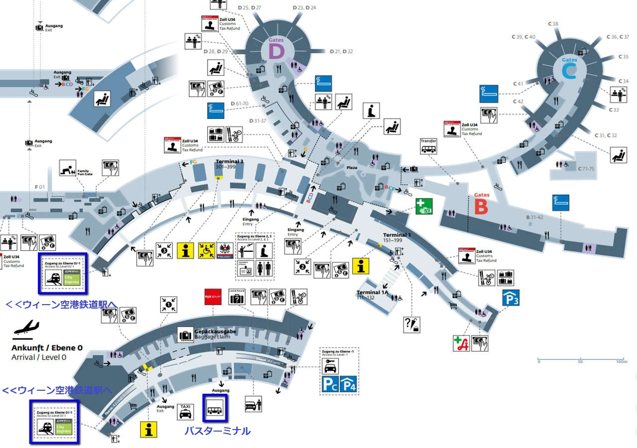 ウィーン観光 ウィーン国際空港(Flughafen Wien)のマップ