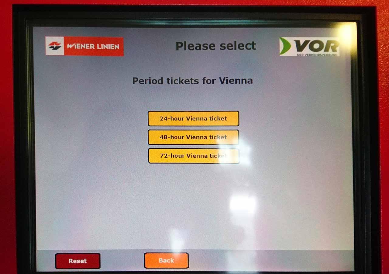ウィーン観光 ウィーン地下鉄の自動券売機