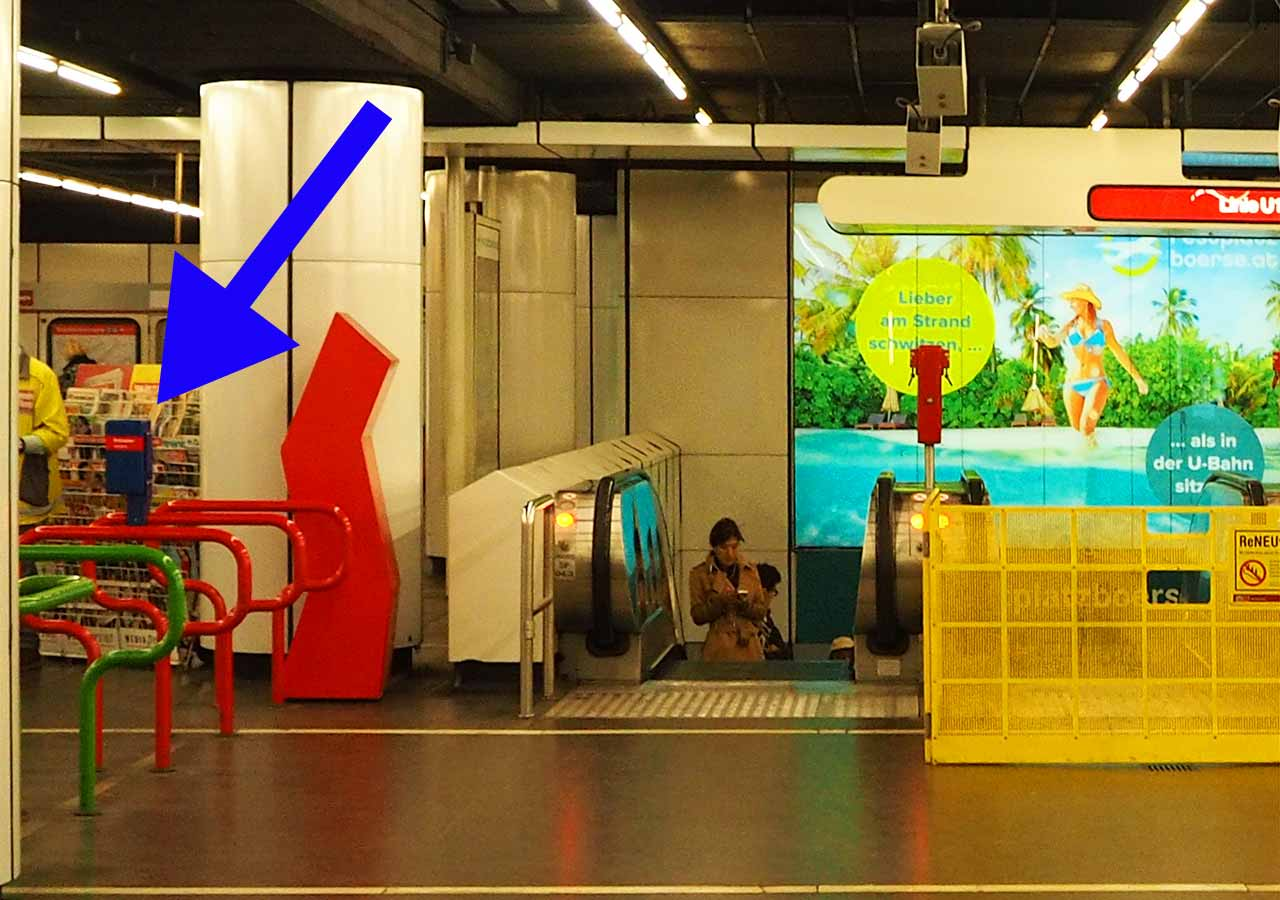 ウィーン観光 ウィーン地下鉄の改札と打刻機