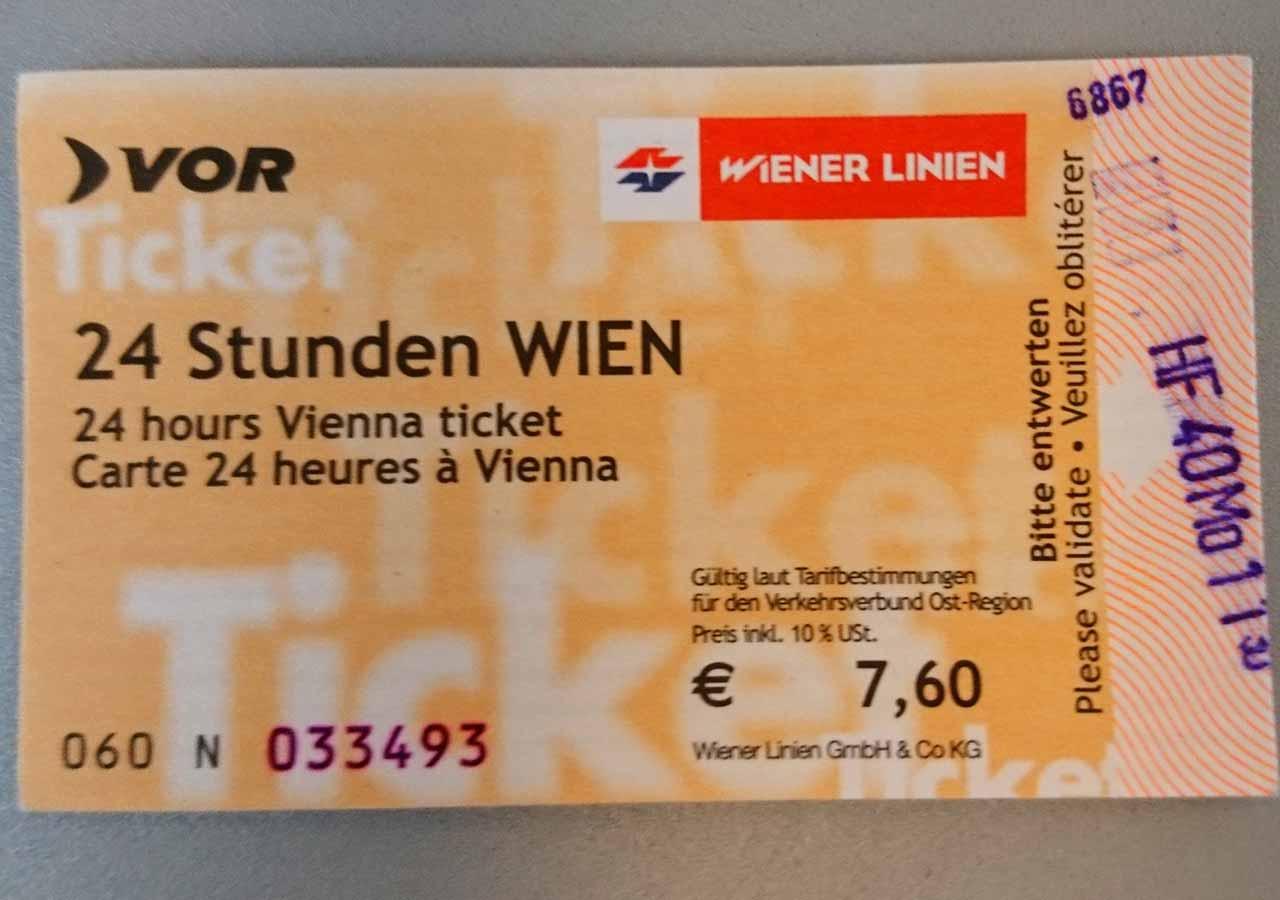 ウィーン観光 ウィーン交通機関の24時間フリーパス券