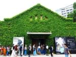 「台北でおすすめの穴場観光地10選!アート、縁結び、絶景スポットなど」トップ画像