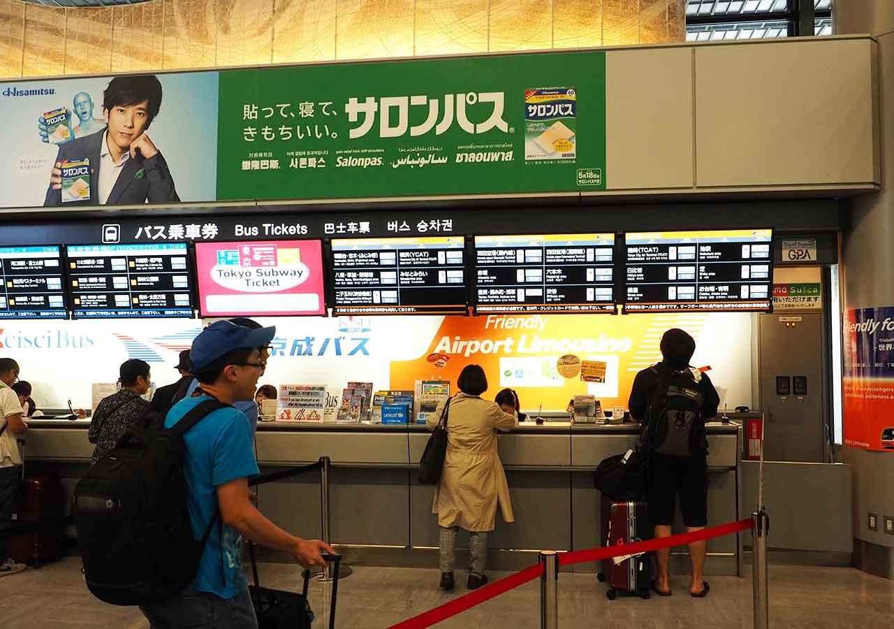 東京 リムジンバス(エアポートリムジン)のチケットカウンター