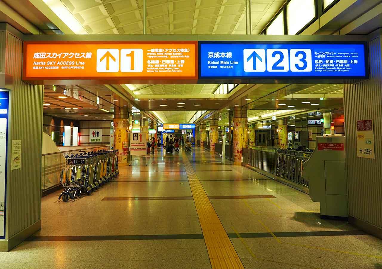 東京 成田空港鉄道駅 成田スカイアクセス・アクセス特急の案内標識