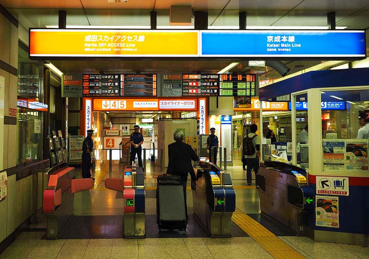 東京 成田空港鉄道駅 自動改札機