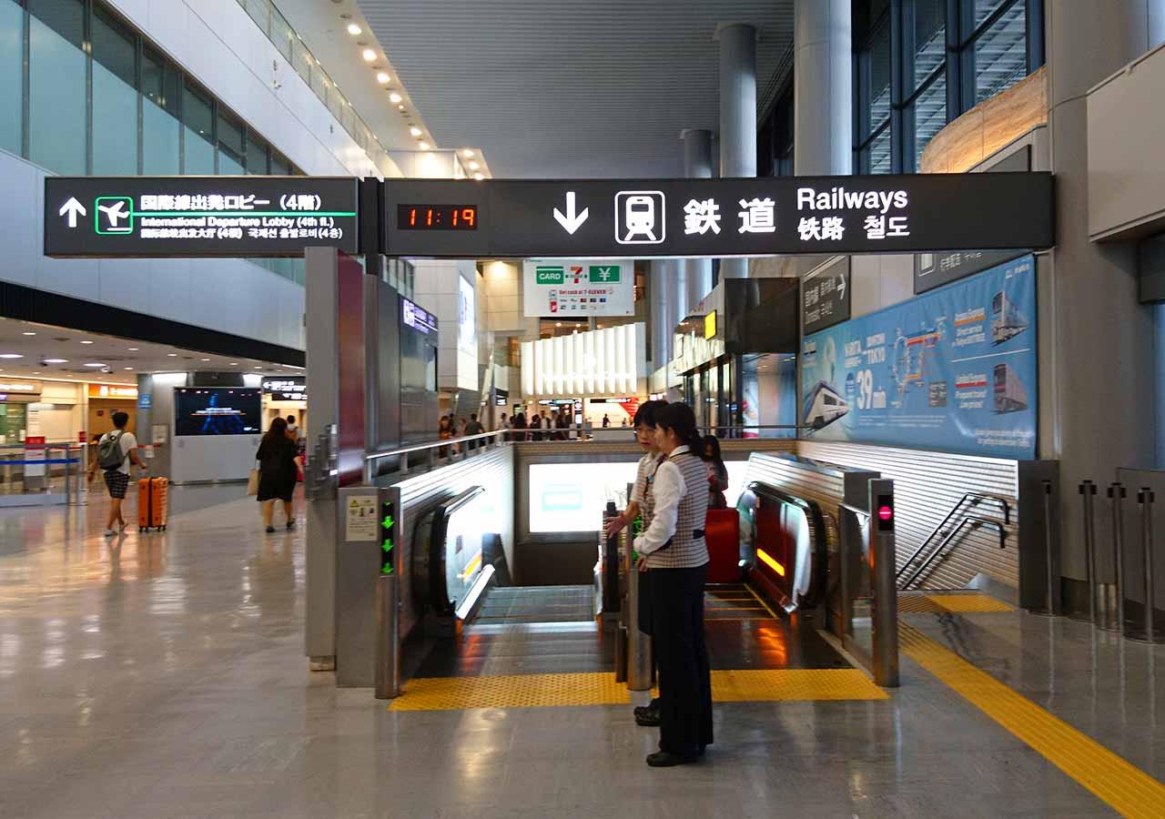 東京 成田空港の鉄道の案内標識