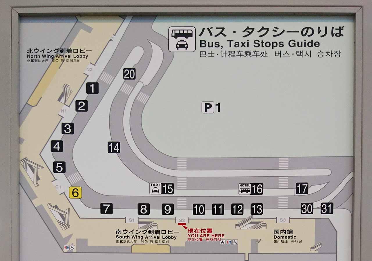 東京 成田空港第1ターミナルの地図