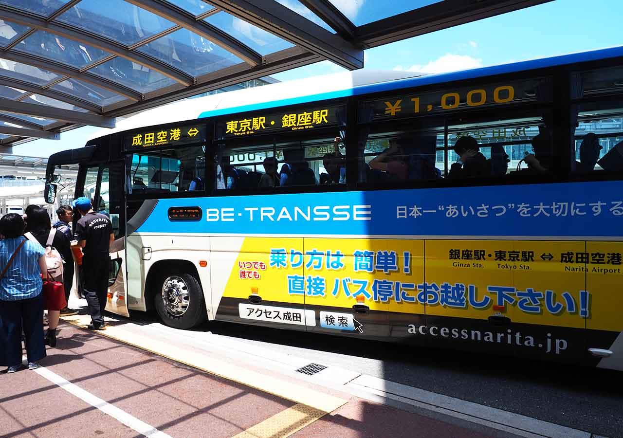 東京 THEアクセス成田のシャトルバス(ビィー・トランセグループ運行)