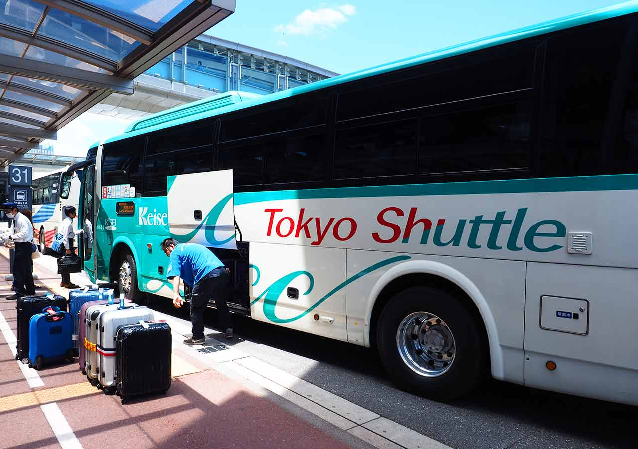 東京 成田空港 東京シャトル