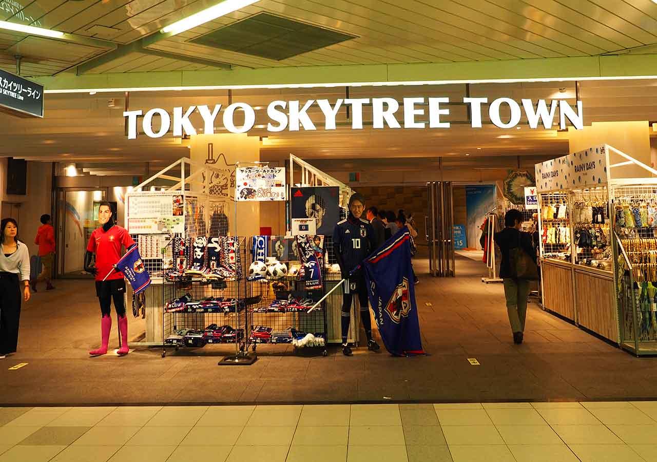 東京 成田空港鉄道駅 押上駅のホーム スカイツリータウンの案内標識