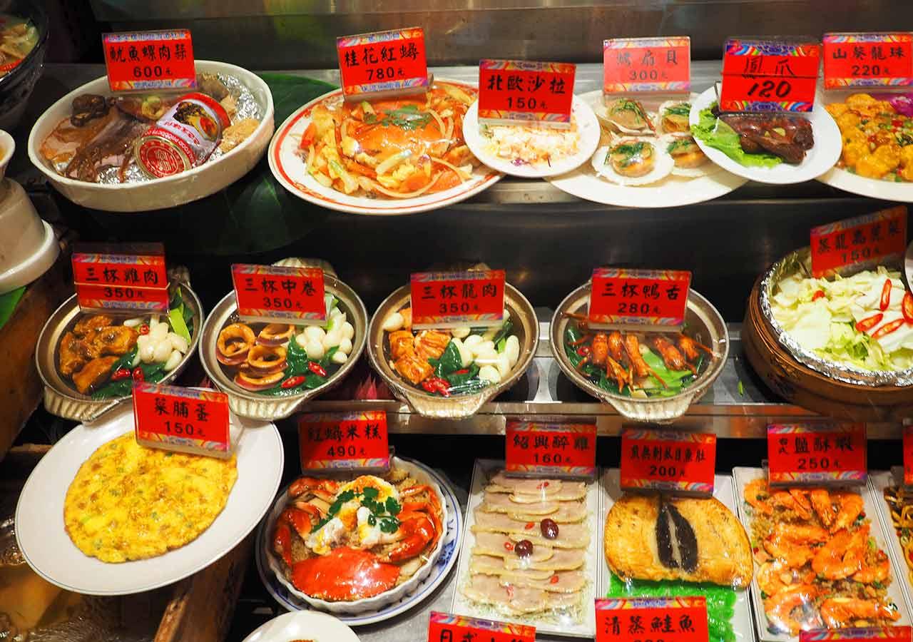 台湾観光 好記擔仔麵