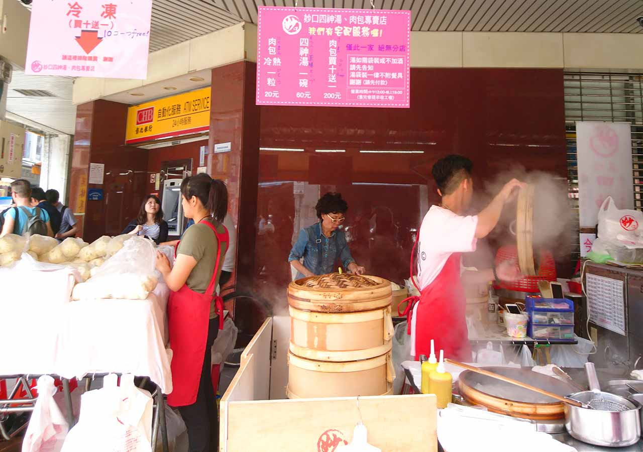 台北観光 迪化街にある妙口四神湯の肉まん