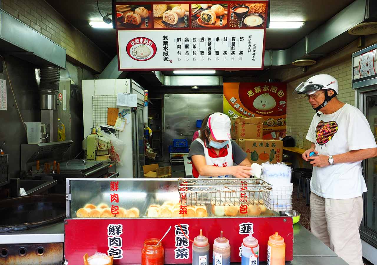 台北観光 老蔡水煎包