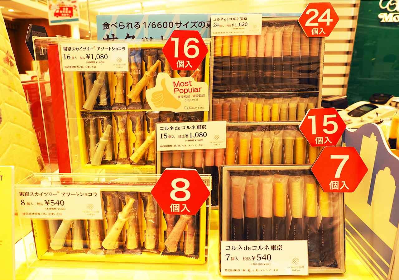東京観光 東京ソラマチ2階 モロゾフ「東京スカイツリーアソートショコラ」