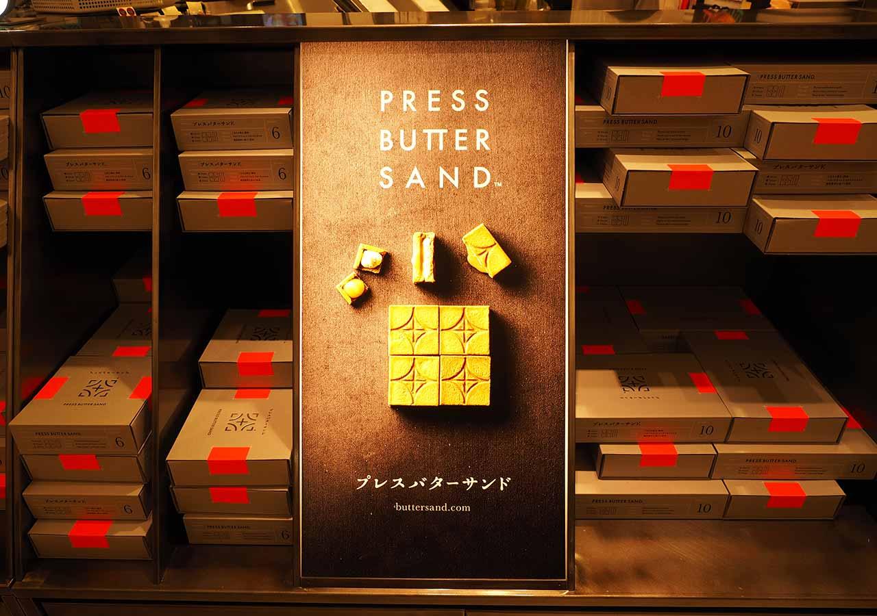 東京観光 東京ソラマチ2階 PRESS BUTTER SAND「プレスバターサンド」