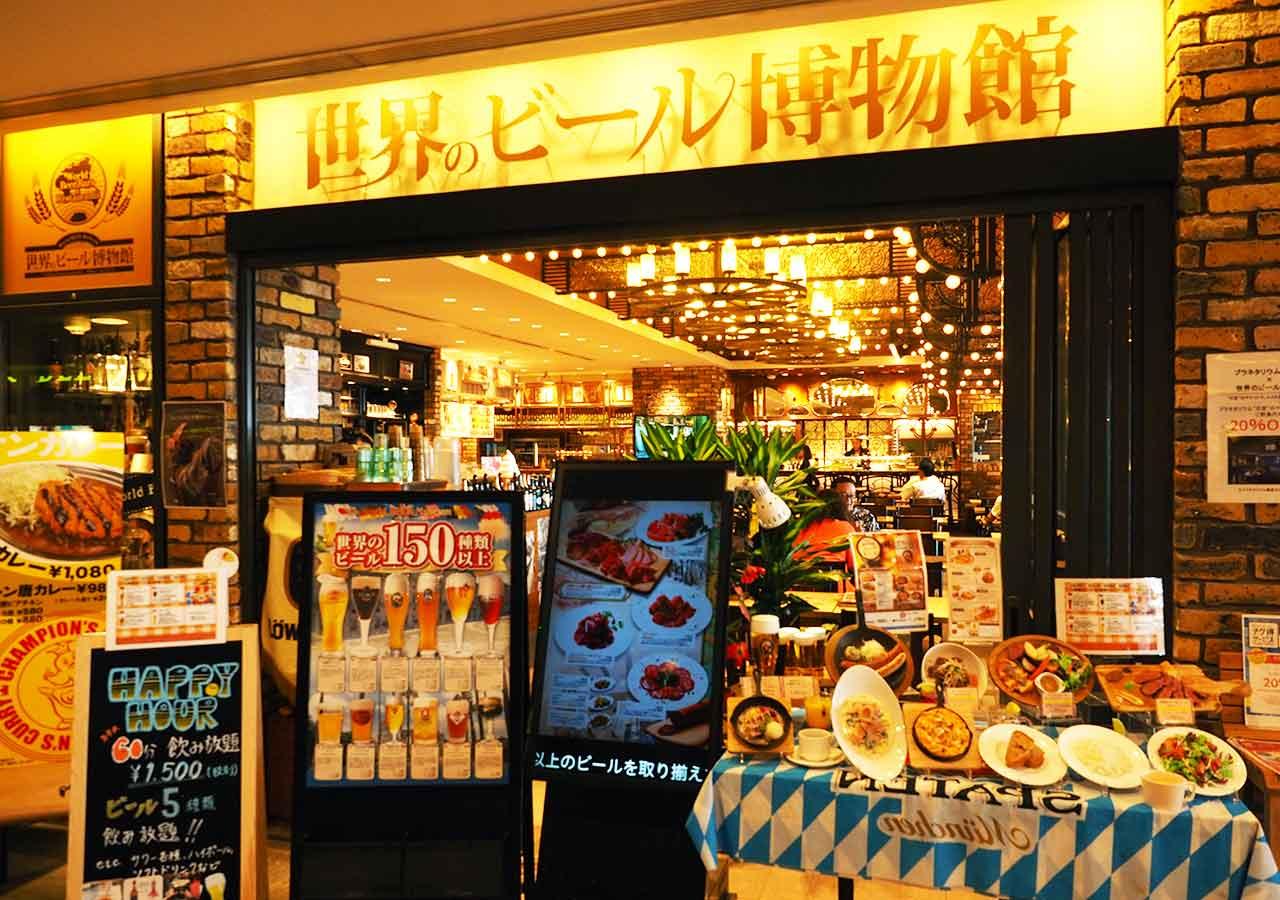 東京スカイツリータウン・ソラマチ店の世界のビール博物館